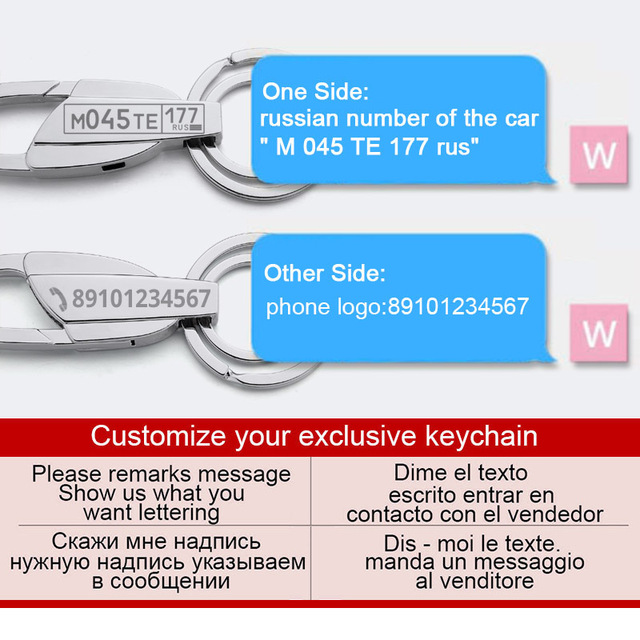 Customized Keychain For Car Plate Number Logo Anti-lost Keyring Engraved Name Key Chain Ring Personalized Gift For Men K372C 1