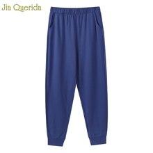 Sporty Lounge Pants Men 100% Pure Cotton Quality Night Wear
