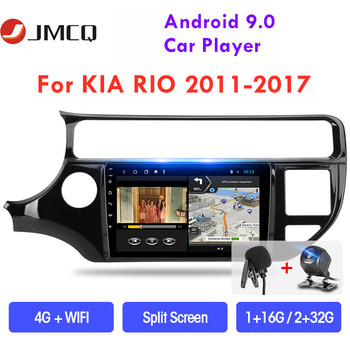 JMCQ Android 10 Car Radio Multimedia Video Player For KIA K3 RIO 2011-2017 GPS Navigaion 2din Navigation GPS Stereo Split Screen jmcq for kia cerato 2 2008 2013 car radio multimedia video player stereo split screen video output 4 64g 2din android 9 0 player