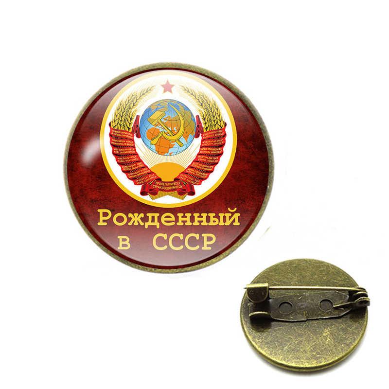 Retro Liên Xô Biểu Tượng Pin Ngôi Sao Đỏ Búa Liềm Chiến Tranh Lạnh Xô CCCP Thổ Cẩm Tặng Biểu Tượng Huy Hiệu Lapel Pin Cho Bộ Lông mũ Lưỡi Trai