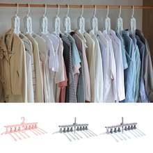 Многофункциональные вешалки для одежды органайзер пластиковые
