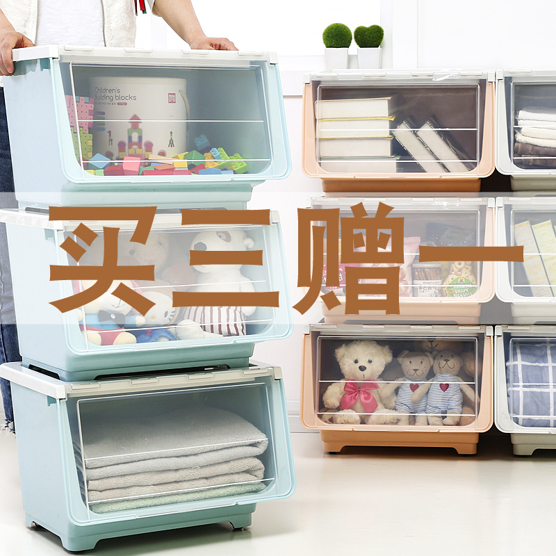 Transparent Flip Box Baby Side Plastic Storage Box Kitchen Storage Box Open Front Snacks Toy Storage Box
