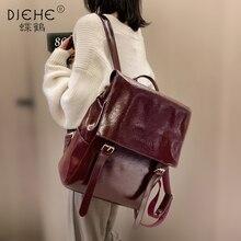 Винтажный женщины рюкзак женщины двойной плечо сумка многоцелевой женская мода школа студент рюкзаки путешествие