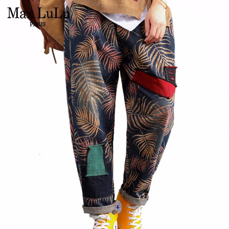 Max LuLu Autumn 2019 Luxury Korean Ladies Vintage Denim Harem Pants Women Patchwork Floral Jeans Printed Casual Elastic Trousers