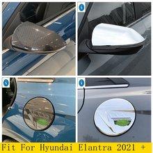 Защитная оболочка для зеркала заднего вида/оболочка бензобака