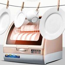 1 шт. мини-Посудомоечная машина для 6 комплектов посуды стерилизация Автоматическая Бытовая посудомоечная машина для посуды из закаленного стекла