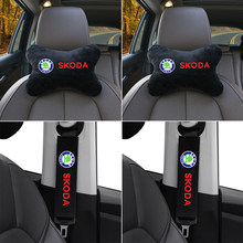 Auto Accessories for skoda octavia fabia rapid yeti Kodiaq superb Seat Belt Shoulder Cushion Pad Protection neck Support Pillow