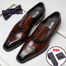 Dress Oxford-Shoes Wingtip Italian Business Wedding Pointed-Toe Phenkang Men Genuine-Leather