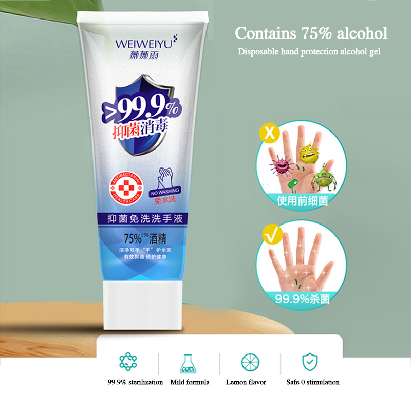 1pc Portable Disposable Hand Gel With 75% Alcohol Disinfection Ethanol Quick-Dry Disposable Gel 75% Disposable Hand Sanitizer