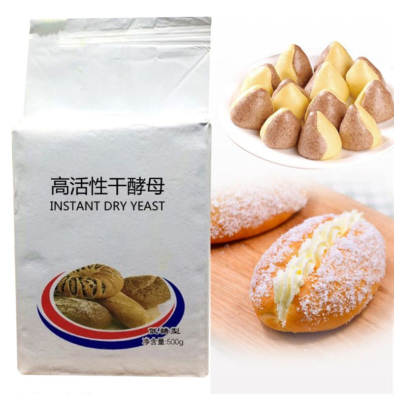 500 G Low Glucose Tolerance Instant Dry Yeast High Activity Powder Bread Preparation