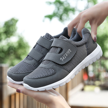 Men And Women Sneakers Autumn Mens Shoes Free Shipping In Mans Casual S