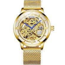 HVENSHI 2019 Top Brand Luxury Retro Stainless Steel Men Watch Sport Mechanical Skeleton Watches Cool Design Roman numerals Clock