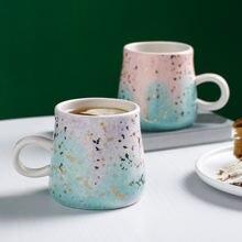 Керамическая кофейная кружка с перламутровой глазурью чашка