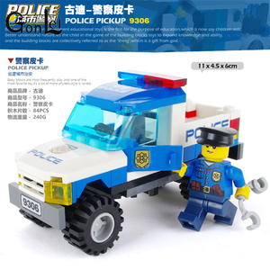 Image 3 - 9306 Lepining Police Truck Blocks Toys For Children Model Building Kits Small Particles Assembled Truck Blocks Christmas Toys