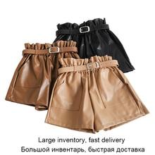 High Waist PU Leather Shorts Women Cool Punk Sashes Wide leg Shorts Spring Autumn Casual Loose Elastic Waist Leather Shorts 2020