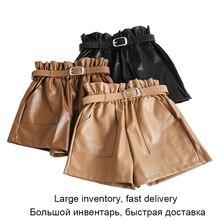 Taille haute en cuir PU Shorts femmes Cool Punk ceintures large jambe Shorts printemps automne décontracté taille élastique en cuir Shorts 2020