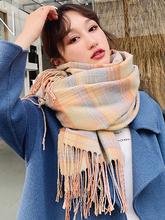 Marka carf jesień studentka koreańska wersja uniwersalna peleryna dwufunkcyjna zagęszczona ciepła szyja kobiece szale zimowe tanie tanio WOMEN CASHMERE Dla dorosłych 200cm SNN-109 Plaid Szalik Kapelusz i rękawiczki zestawy 70cm Moda 0 4kg
