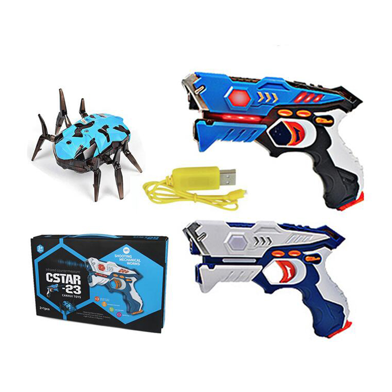 2pcs/Pack Laser Tag Blaster Toy Guns Pistol Infrared Battle Set Outdoor CS Game Weapon Family Activity Model Toy Boys Kids Gift