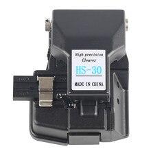 Cortador ótico da fibra do cutelo da fibra da elevada precisão HS-30 comparável para o cutelo da fibra CT-30