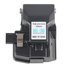 Ftth ferramentas HS 30 fibra de corte de corte de cabo de alta precisão cortador para splicer fusão