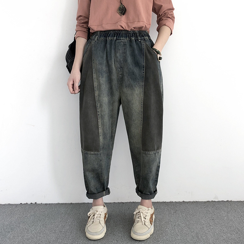 High Waist Loose Vintage Woman Jeans Curl Denim Elastic Waist Vintage Jeans Splice Wide Leg Trousers Pockets Women Black Jeans