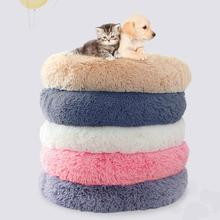 1Pc 50/60cm Long Plush Super Soft Pet Bed Kennel Dog Round Cat Winter Warm Sleeping Bag Puppy Cushion Mat Portable Supplies