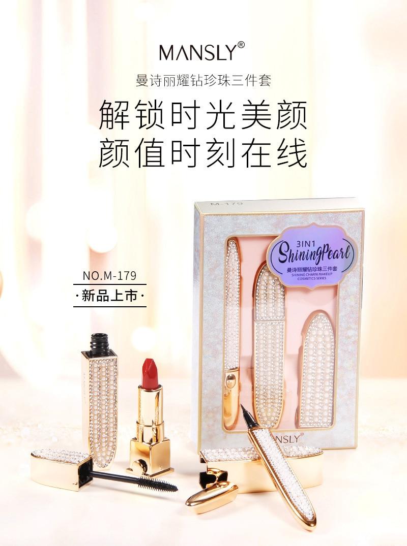 natural rápido seco delineador cosméticos 3 em 1 conjunto de maquiagem