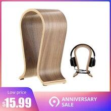 אוזניות עץ Stand U צורת אוזניות מחזיק אוזניות Stand קולב לבית משרד סטודיו שינה מחזיק סוגר