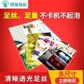 100 Zhang Laminieren Film A4/A3/5 Zoll/6 Zoll/7 Zoll/ 8 zoll Laminierung Film Foto datei Laminierung Geschwindigkeit Brief Kunststoff Film auf