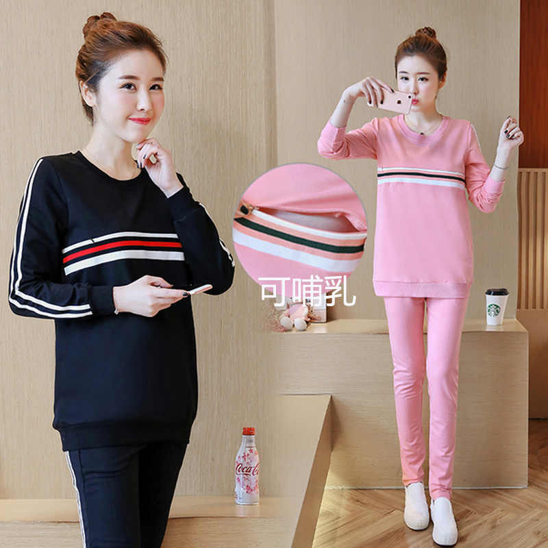 Spring Autumn Home Maternity Outfit Suits Breastfeeding Long Sleeved Sets Clothes for Pregnant Women New Nursing Sports Clothing