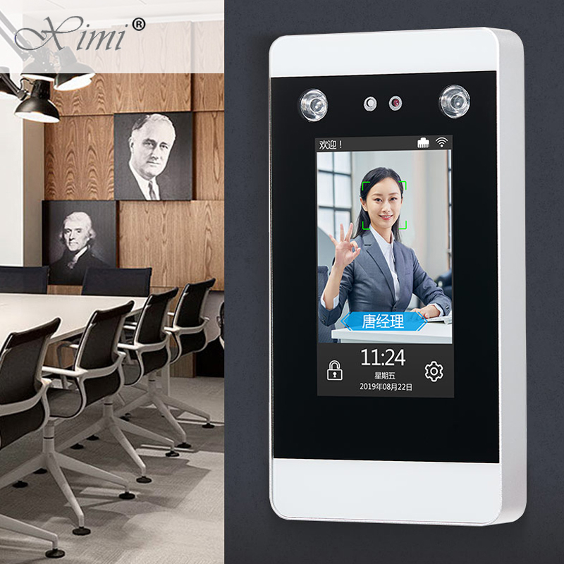 Dynamic face recognition access control system all-in-one facial punch card office commuting attendance machine