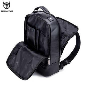 BULLCAPTAIN Multifunction Men 15inch Laptop leather Backpack Fashion minimalist Male Mochila 18L Travel backpack for men women