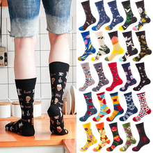 Couple Personality Trend Funny Socks Novel  Printed Cotton Women Colorful High Quality Hot Sale Men 1 Pair