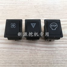 цена на Xinyuan 65 75 rubber wheeled excavator with headlight switch double flashing single button original accessories