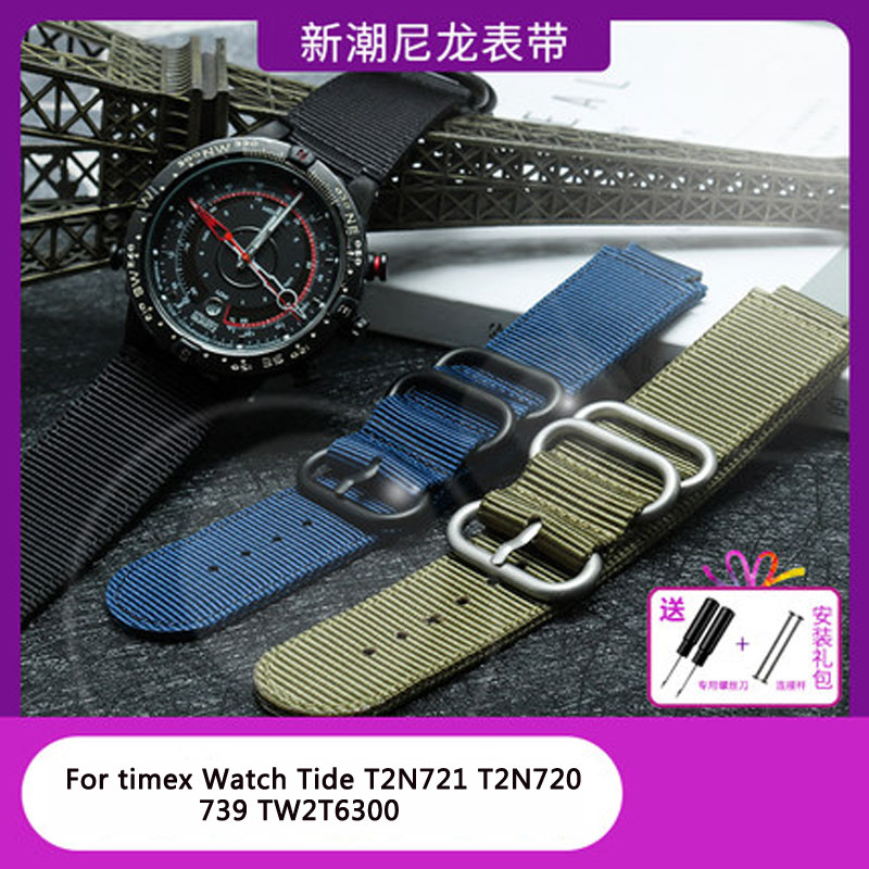 Necked nylon watch band male fit for timex watch tide T2N721T2N720 739 TW2T6300 16mm watch band