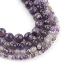 """Natural Flower Purple Crystal Amethysts Stone Beads Round Loose Spacer Beads For Jewelry Making 15""""strand 8/10/12mm DIY Bracelet"""