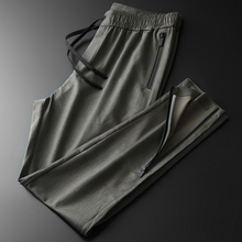Minglu メンズパンツ高級防水接着剤ジッパーデザイン弾性男性のパンツファッションレジャースポーツの男性のズボンプラスサイズ 4XL