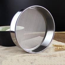 Кухонный сито для муки из тонкой сетки профессиональный Круглый