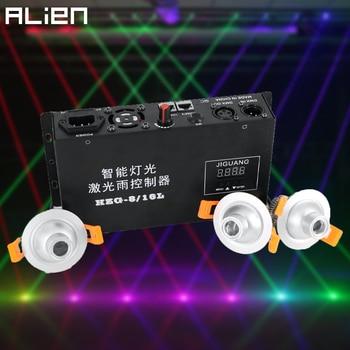 ALIEN DMX Laser Beam Projector Curtain Rain Light DJ Disco RGB Stage Lighting Effect For Party Holiday Dance Bar Nightclub KTV