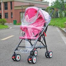 Stroller-Accessories Rain-Cover Big-Cart Baby Zipper En Dust-Shield Necessary Outdoor-Supplies