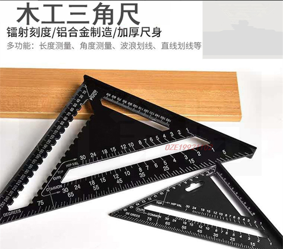 1 Pcs 7/12 Inch Triangle Ruler 90 Degree Square Ruler