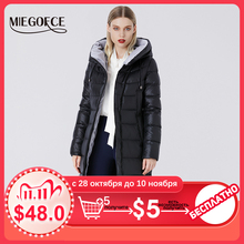 MIEGOFCE 2020 Coat Jacket Winter Womens Hooded Warm Parkas Bio Fluff Parka Coat Hight Quality Female New Winter Collection Hot