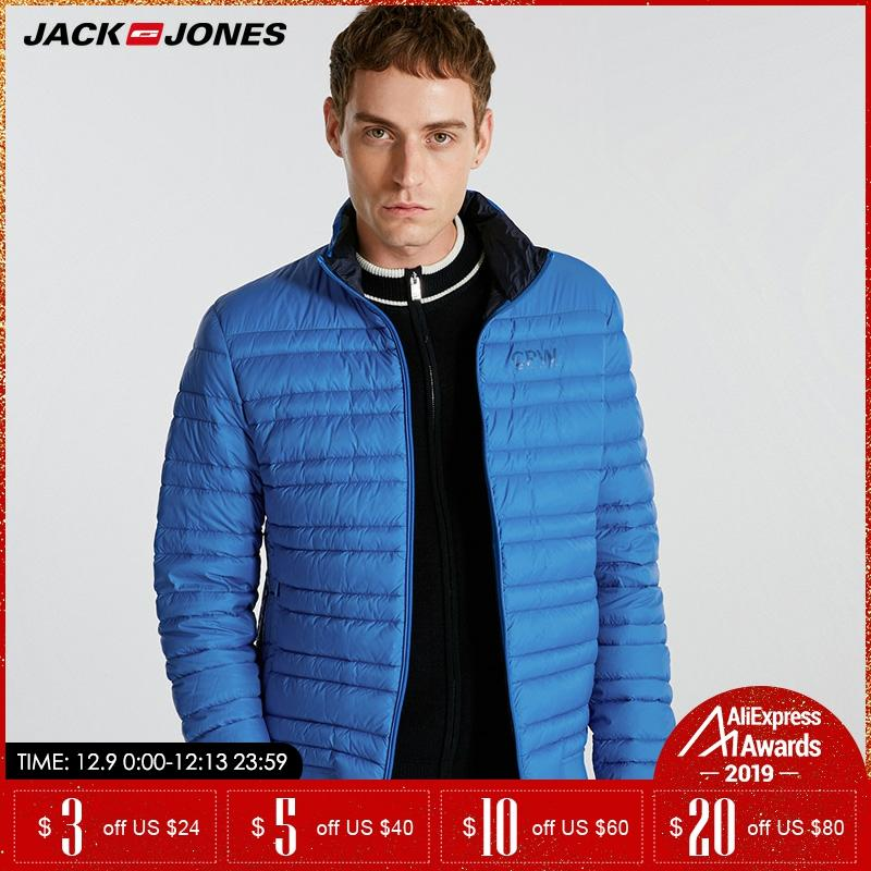 Jack Jones Men's Winter Light Weight Short Coat Jacket | 218312527