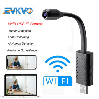 EVKVO HD Smart Mini Wifi USB Camera Real-time Surveillance IP Camera AI Human Detection Loop Recording Mini camera Support 64G