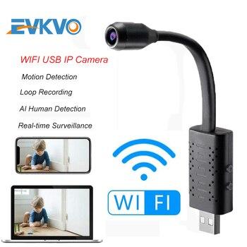EVKVO HD Smart Mini Wifi USB Camera Real-time Surveillance IP Camera AI Human Detection Loop Recording Mini camera Support 64G