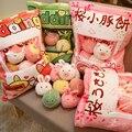 8 шт. плюшевый хомяк игрушки в одной сумке высокое качество мягкая подушка авокадо уголок создание мышь пудинг креативный подарок для подру...