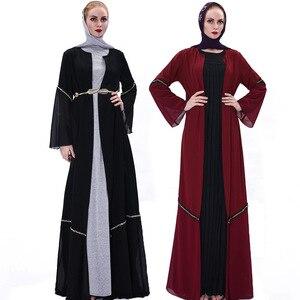 Open Abaya Muslim Women Long Maxi Robe Flare Sleeve Arab Kimono Islamic Clothing Middle East Turkish Ramadan Summer Dress