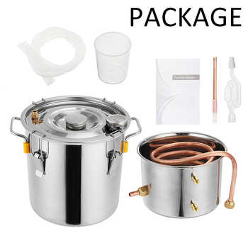 Efficient 3GAL / 12L Home DIY Brew Distiller Moonshine Alcohol Still Stainless Copper Water Wine Essential Oil Brewing Kit