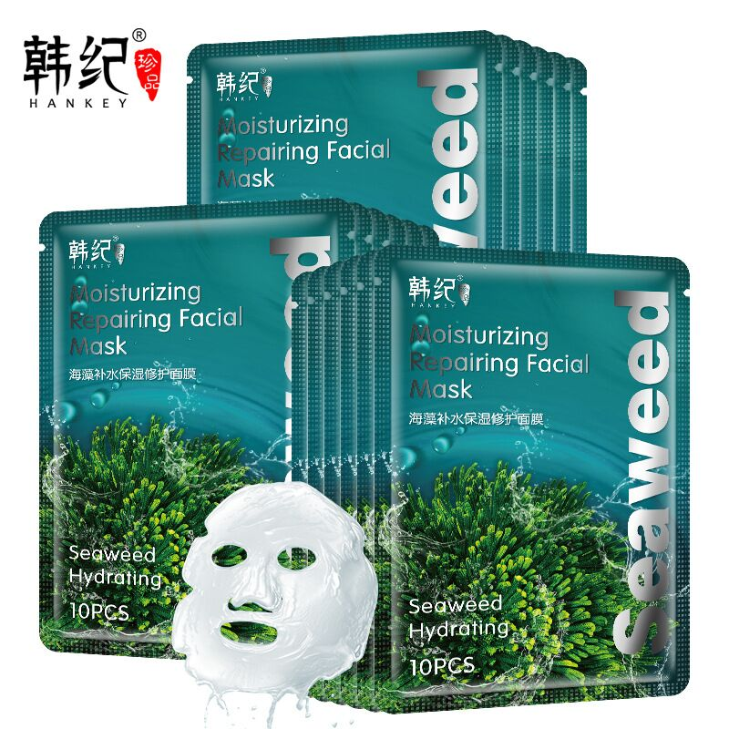 Natural Seaweed Collagen Facial Mask Shrink Pores Moisturizing And Oil Control Acne Blackheads Removal Deep Cleaning Skin Care