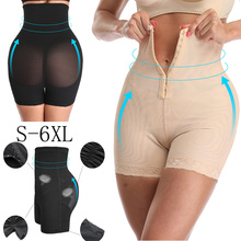 High Waist Body Shaper Butt Lifter with Tummy Control Shapewear Boyshorts Sexy Lingerie Seamless Thigh Slimmer Women Plus Size